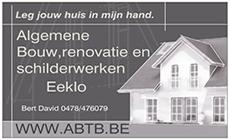 sponsors-ABTB